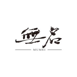 無名logo_whiteback