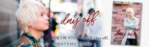 banner_horikoshi_photobook